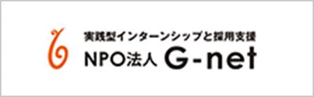 G-net ロゴ