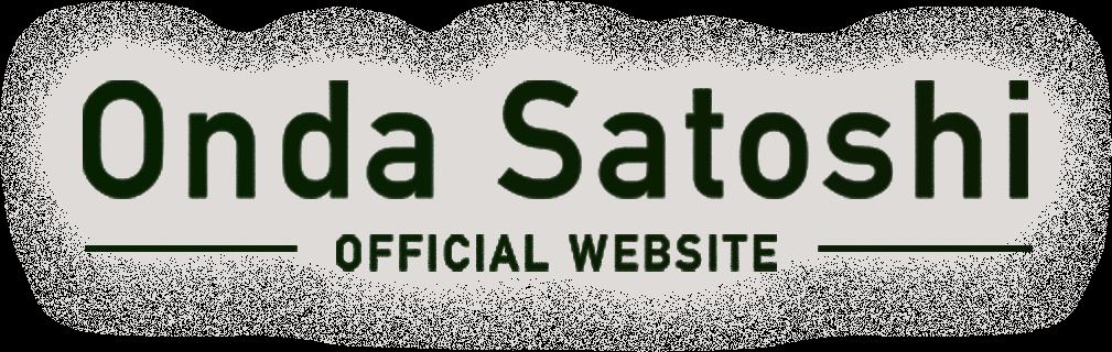 Onda Satoshi OFFICIAL WEBSITE